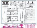 売家 1,580万円 名古屋市港区知多一丁目 市バス「七反野」停徒歩2分 [70640301]M.jpg