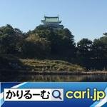 23_Nagoya Castle200706w500x500.jpg