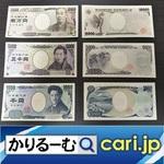 21_money20200622w500x500.jpg
